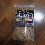 【まとめ】燻製材(スモークチップ・スモークウッド)の種類と特徴